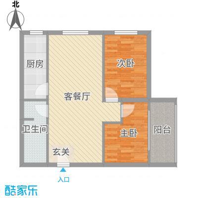 来福花园76.00㎡3#东单元01户型2室2厅1卫1厨