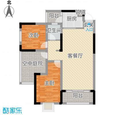 富兴嘉城6.00㎡1#B户型2室2厅1卫1厨-副本