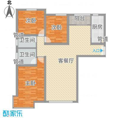 国贸世纪公寓