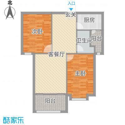 泉府公馆89.21㎡6#楼B户型2室2厅1卫1厨