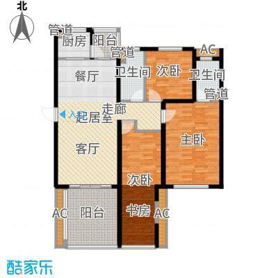 佳和新城六期137.55㎡佳和新城六期户型图B13室2厅2卫户型3室2厅2卫-副本