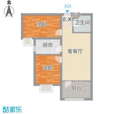 中铁秦皇半岛88.54㎡29#30#户型2室2厅1卫1厨