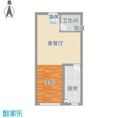 滏兴国际园二期56.00㎡7#楼C户型1室1厅1卫1厨