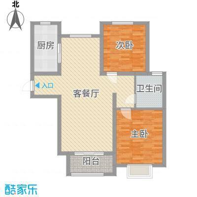 雍雅锦江95.99㎡8号楼标准层D户型2室2厅1卫1厨