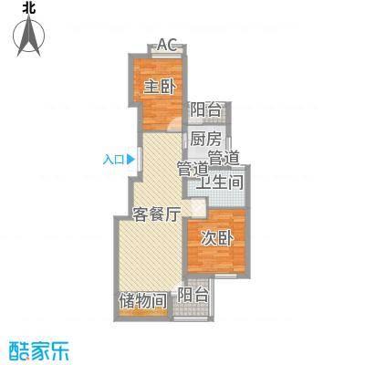 上海_欧风家园_2016-06-18-2007