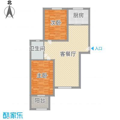 雍雅锦江94.20㎡7号楼标准层J户型2室2厅1卫1厨