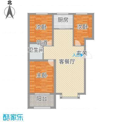 泉府公馆110.00㎡19#楼A户型3室3厅1卫1厨