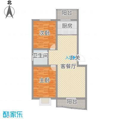 南国风光98.00㎡标准层B户型2室2厅1卫1厨