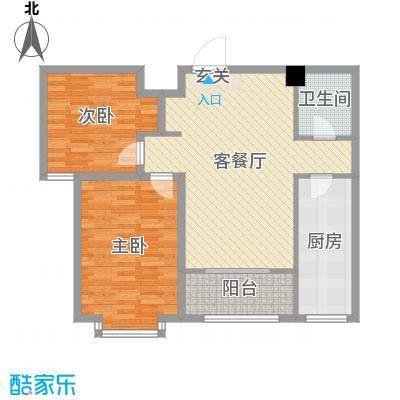 泉府公馆93.32㎡19#楼B户型2室2厅1卫1厨