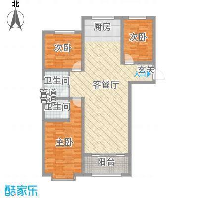 泉府公馆122.02㎡10#楼A户型3室3厅2卫1厨