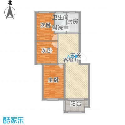宏宸欧缘97.16㎡二期A2户型3室3厅1卫1厨