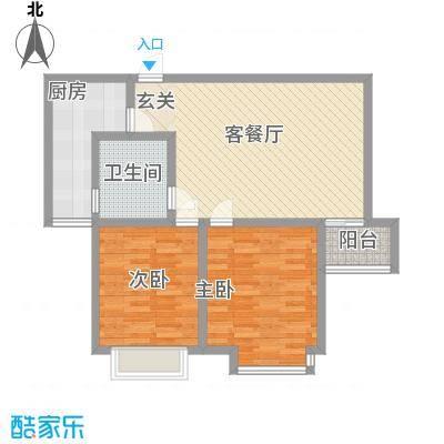 合肥_上海城市_2016-06-20-1628