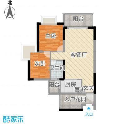 锦绣海湾城83.00㎡七期04户型2室2厅1卫1厨