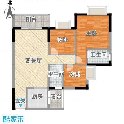 汇侨新城103.39㎡三期22座标准层05户型3室3厅2卫1厨