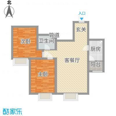 恒基现代城91.99㎡18#楼两居户型2室2厅1卫1厨