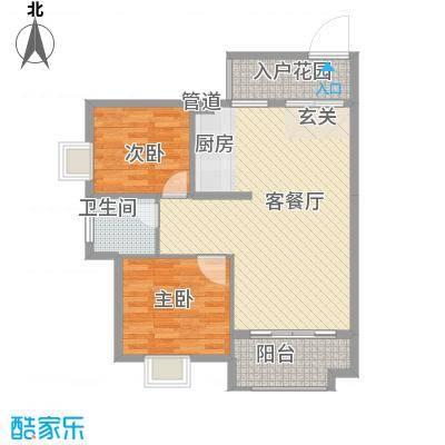 星宇・华成苑1#楼C户型-副本