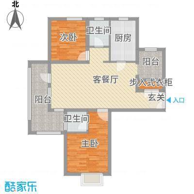中铁秦皇半岛103.00㎡A1户型2室2厅1卫1厨