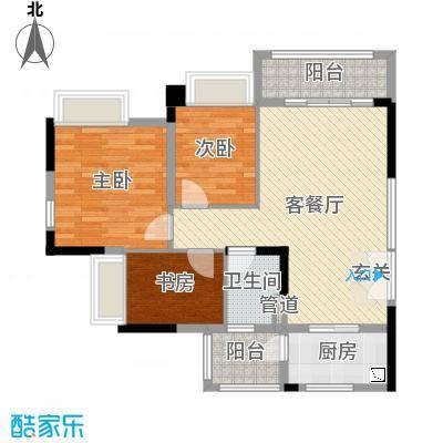 保利林语93.00㎡9栋标准层B户型3室3厅1卫1厨
