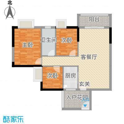 汇侨新城95.40㎡13栋标准层05-06户型3室3厅1卫1厨
