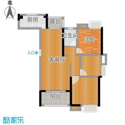 奥特莱斯A1户型三房两厅一卫副本第一版