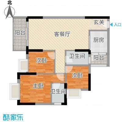 汇侨新城95.57㎡三期20座标准层05户型3室3厅2卫1厨