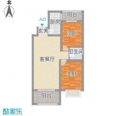 润德天悦城90.61㎡B-12#标准层4B户型2室2厅1卫1厨