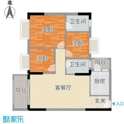 汇侨新城98.70㎡三期20座标准层06户型3室3厅2卫1厨