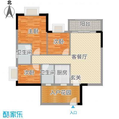 汇侨新城99.63㎡三期21座标准层03户型3室3厅2卫1厨
