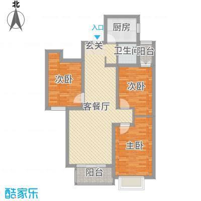 润德天悦城105.62㎡C1-2#3#5#标准层B户型3室3厅1卫1厨