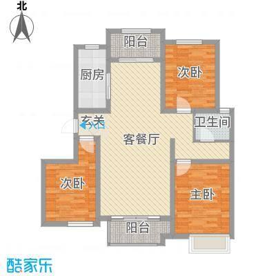 润德天悦城118.64㎡C1-1#4#及C2-6#标准层2C户型3室3厅1卫1厨
