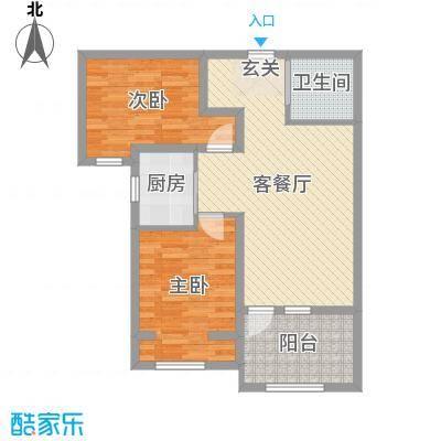 中铁秦皇半岛82.00㎡A2户型2室2厅1卫1厨