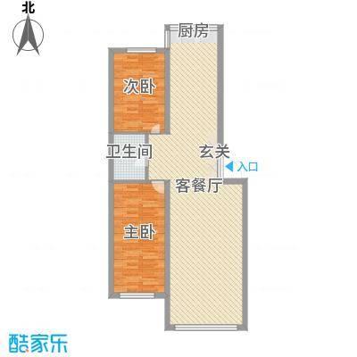 铭丰渤海明珠家园90.94㎡户型2室2厅1卫1厨