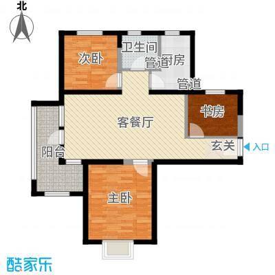 中铁秦皇半岛103.50㎡23栋户型3室3厅1卫1厨