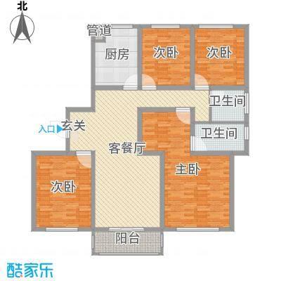 如意里151.74㎡E户型4室4厅2卫