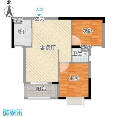 上品花园75.20㎡3栋标准02户型2室2厅1卫1厨