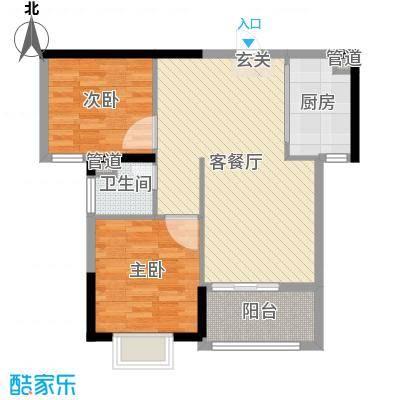 上品花园75.20㎡3栋标准03户型2室2厅1卫1厨