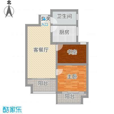玫瑰园75.56㎡1、2、5、6、9、11#E户型2室2厅1卫1厨