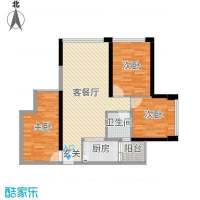 福星时代天骄83.66㎡H3户型3室3厅1卫1厨