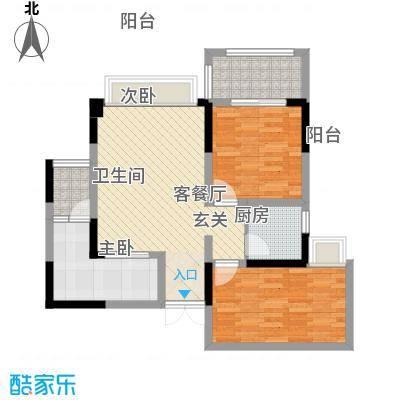 桓大・中央华府88.74㎡恒大户型2室2厅1卫1厨-副本