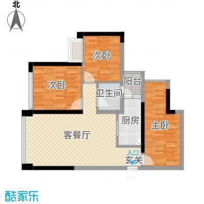 福星时代天骄83.88㎡H1户型3室3厅1卫1厨