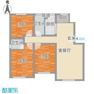 中南世纪城105.00㎡30#31#楼开阔户型3室3厅2卫1厨