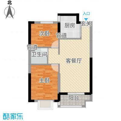 恒大・翡翠华庭82.50㎡5#B户型2室2厅1卫1厨