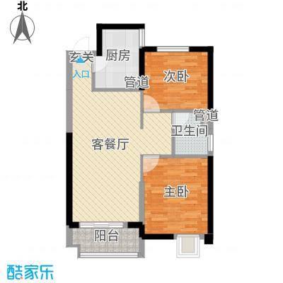 恒大・翡翠华庭82.92㎡5#A户型2室2厅1卫1厨