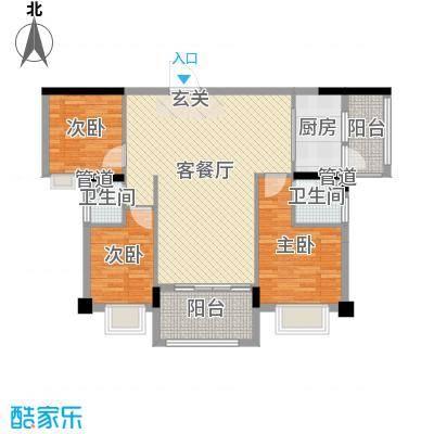 上品花园102.56㎡5栋02户型3室3厅2卫1厨