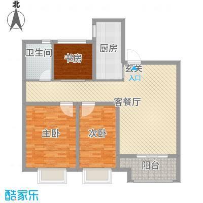 城开东岸106.00㎡3#、8#、9#楼B2户型3室3厅1卫1厨