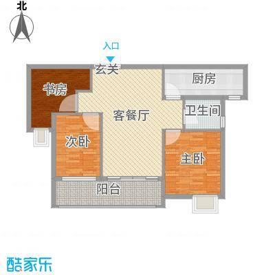 城开东岸98.00㎡1#、2#楼B1户型3室3厅1卫1厨