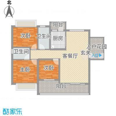 海雅君悦花园129.00㎡2栋01、06户型3室3厅2卫1厨