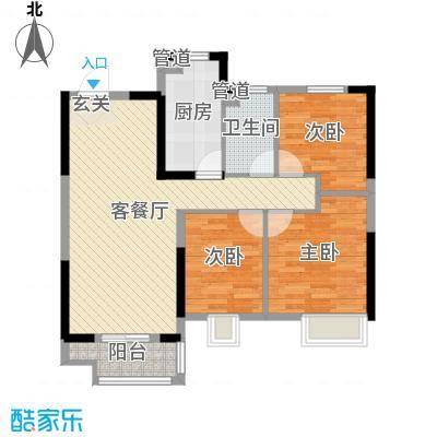 恒大・翡翠华庭104.21㎡4#A户型3室3厅1卫1厨