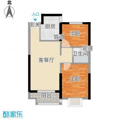恒大・翡翠华庭82.50㎡5#C户型2室2厅1卫1厨