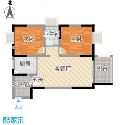 布鲁斯国际新城84.08㎡二期N1户型2室2厅1卫1厨